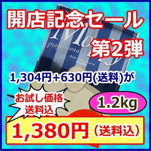 sale812.jpg